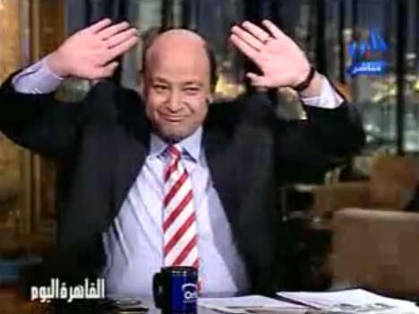 عمرو اديب ينتقد الاعلام الجزائري ويصفه بالوقح   احداث مباراة مصر والجزائر