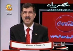 استقالة علاء صادق من مودرن سبورت
