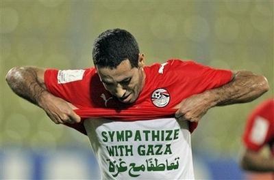 ابو تريكة في غزة لو مصر كسبت الجزائر