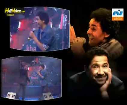 حفلة محمد منير و الشاب خالد | إنها الموسيقى ايتها القطعان البشرية الهائجة