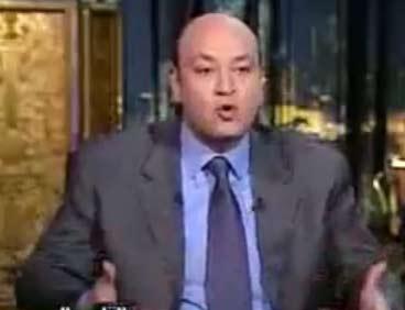 عمرو اديب يدعو المعارضة للتحرك ضد الحزب الوطني | فيديو