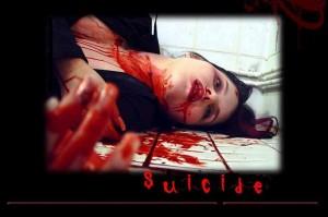 انتحار فتاة اخميم