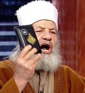 الشيخ يوسف البدري