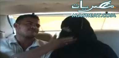 مصري يضرب زوجته المنقبة في تاكسي | فيديو يوتيوب