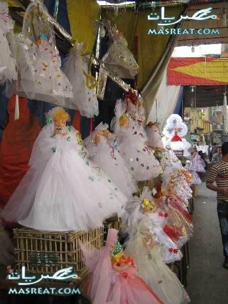 صور عروسة المولد النبوي الشريف