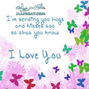 صور عيد الحب love you