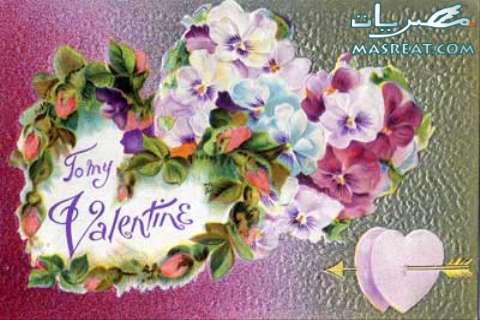 صور كروت عيد الحب برضه هابي فالنتين فيس بوك
