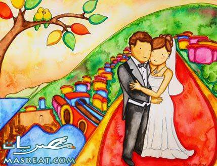 صور عيد الحب - للمخطوبين