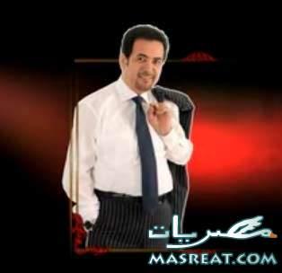 مصر النهاردة | الانترفيرون المصري