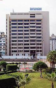نتائج كليات جامعة بيروت العربية بالاسكندرية لجميع الاقسام
