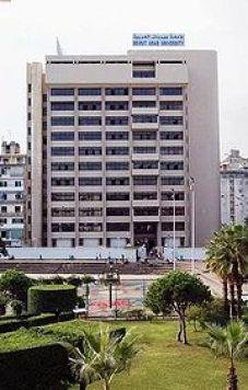 نتائج جامعة بيروت فرع الاسكندرية