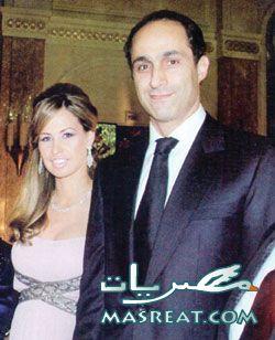 فريدة بنت جمال اول حفيدة لـ الرئيس مبارك
