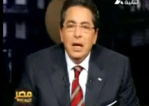 حلقات برنامج مصر النهاردة شاهدها بنفسك