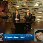 مصر النهاردة برنامج بديل للبيت بيتك
