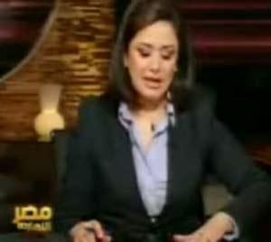 برنامج مصر النهاردة - منى الشرقاوي