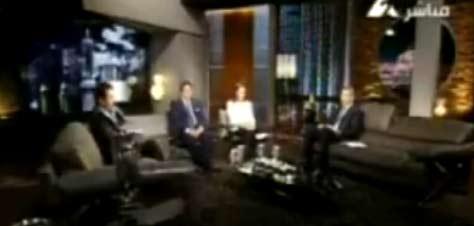 انس الفقي و مشاهدة برنامج مصر النهاردة على الانترنت