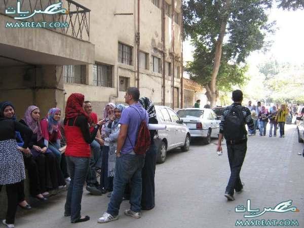 نتائج جامعة عين شمس