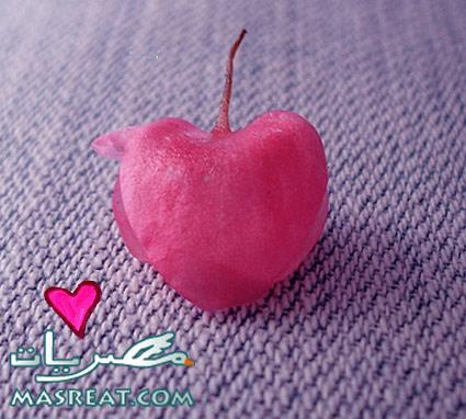 مسجات رسائل حب مصرية حزينة قصيرة مع اجمل كلمات عتاب في الحب