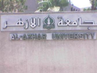 عبدالله الحسيني رئيس جامعة الازهر