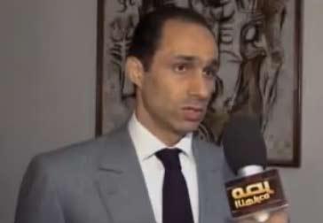 جمال مبارك برنامج مصر النهاردة