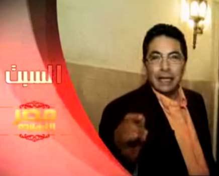 برنامج مصر النهاردة حلقة هند رستم مع محمود سعد مشوارها واسرار جديدة
