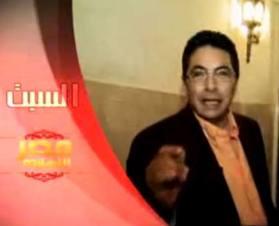 حلقة هند رستم برنامج مصر النهاردة