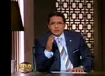 مشاهدة برنامج مصر النهاردة برج مغيزل