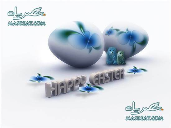 بيض شم النسيم happy easter