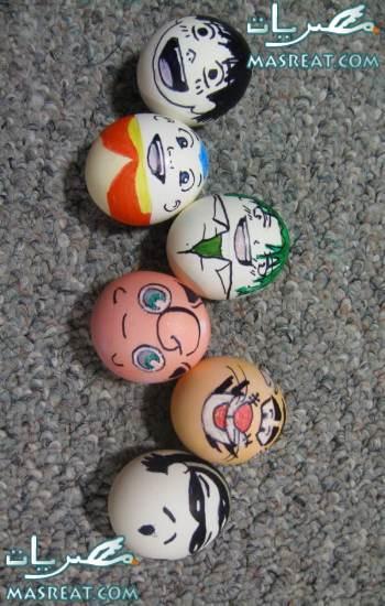 صور رسوم بيض شم النسيم