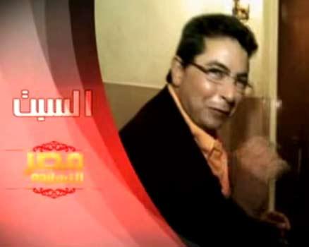 مشاهدة حلقة مصر النهاردة مع هند رستم| يوتيوب فيديو