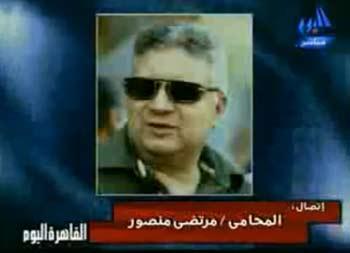 مشاهدة مرتضى منصور عن حلقة مصر النهاردة مع احمد شوبير
