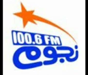 قناة الحياة تنقل فكرة برنامج من برامج نجوم اف ام الى التليفزيون