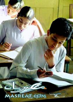 امتحانات الصف الثالث الاعدادي 2010 للطالب المتميز في العريش