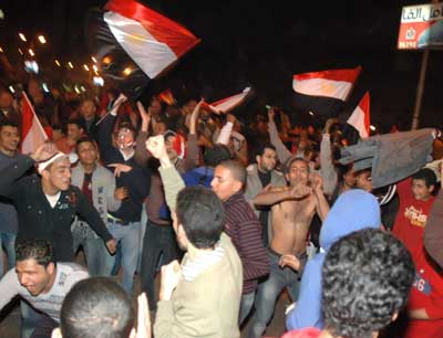 عقوبة الفيفا على مصر