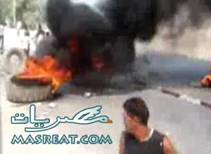 أهالى قرية الحداد  بمحافظة الغربية يشعلون النار في أتوبيس