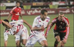 موعد مباراة الاهلي والزمالك  اليوم في كأس مصر 2010