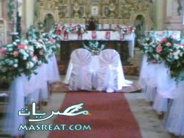 البابا شنودة يرفض التصريح بـ الزواج الثاني في المسيحية الا لطلاق الزنا