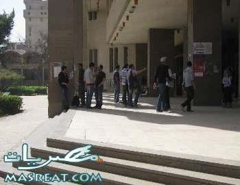 امتحانات جامعة حلوان
