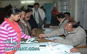 فتح باب الترشيح لمنصب نقيب الصحفيين بالاسكندرية