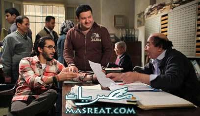 فيلم احمد حلمي عسل اسود