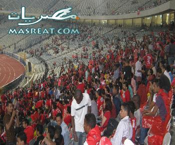 قبل مباراة الاهلي وبتروجيت كأس مصر معسكر في فنادق القاهرة ومكافآت