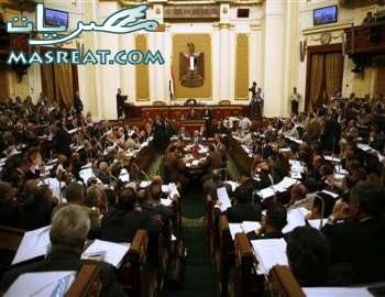 مشروع قانون العلاوة الاجتماعية وصل البرلمان