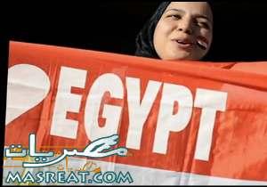 بسبب قرار الفيفا في مباراة مصر والجزائر رابح سعدان غضبان وروراوة شمتان