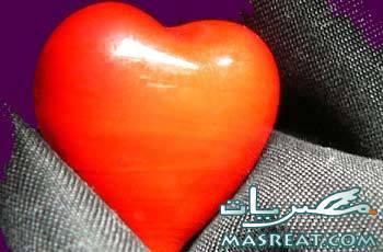 رسائل حب للموبايل والواتس اب بالانجليزي واحلى عبارات رومانسية