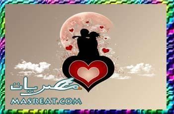 مسجات رسائل حب رومانسية جدا 2020
