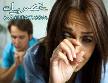 مشاكل الزوجة المصرية