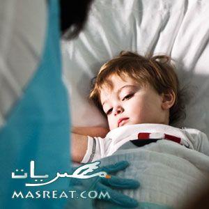 علاج الآلام في المفاصل عند الاطفال والكبار