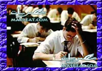 غدا بداية ماراثون الامتحانات وتصحيح اوراق نتيجة الثانوية العامة 2010 ثاني يوم