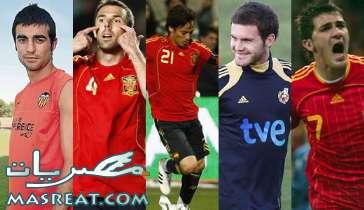 اهداف مباراة اسبانيا و البرتغال