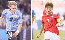 مباراة اورجواي وكوريا الجنوبية واول صدام مع النمور